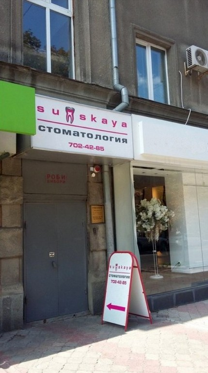 sumskaya_73